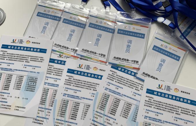 Comienza la encuesta a gran escala sobre los servicios voluntarios urbanos para los Juegos Mundiales Universitarios