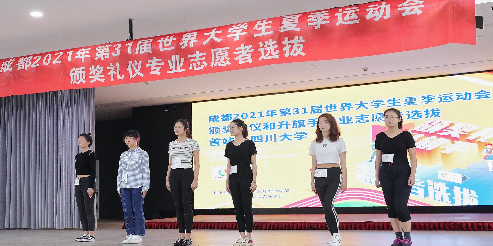Comienza oficialmente la selección de los voluntarios de los Juegos para las ceremonias de premiación y el izamiento de la bandera