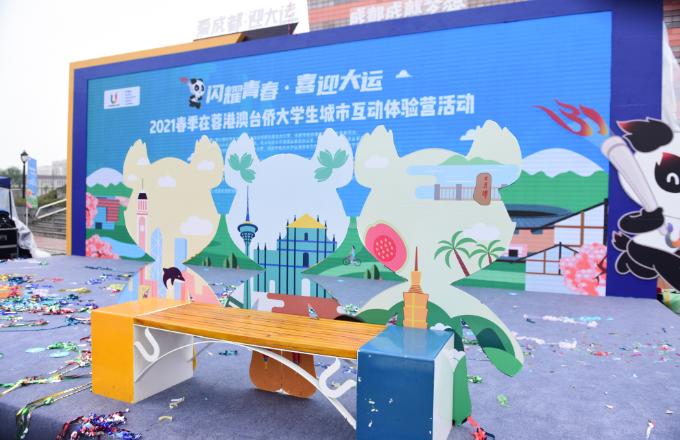 Se lanza el Campamento de Experiencia Interactiva de Primavera 2021 para los 100 universitarios en Chengdu