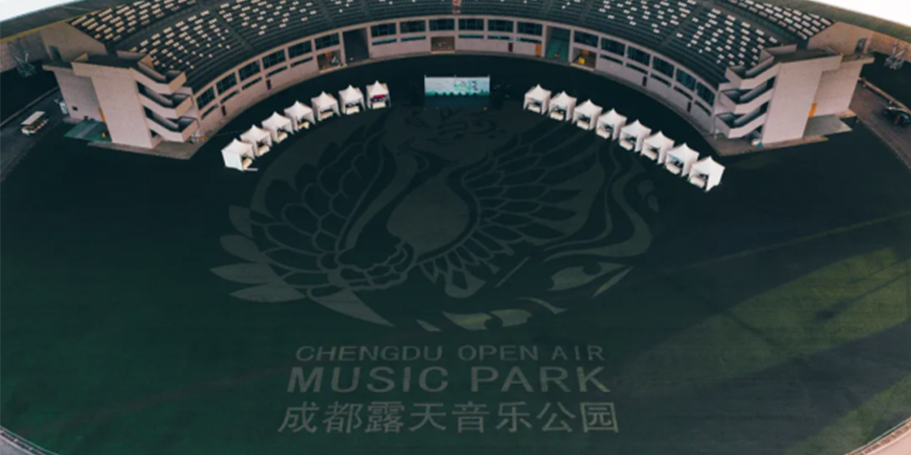 FISU Confirms Chengdu Open Air Music Park as the Venue for the Closing Ceremony of the WUG