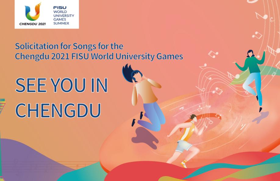 Solicitation for Songs for the Chengdu 2021 FISU WUG Kicks off