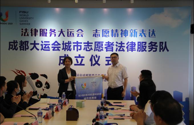 La première équipe de service volontaire de la ville établie pour les Jeux mondiaux universitaires de Chengdu