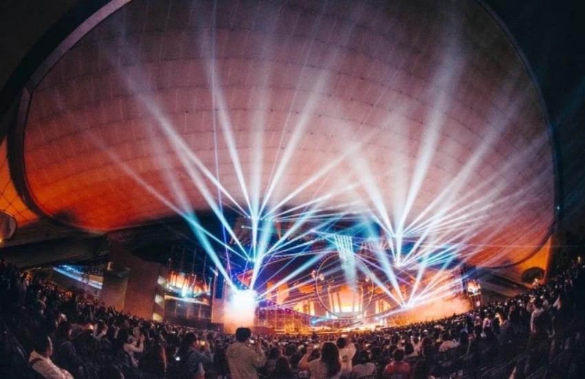 La FISU ha confirmado el Parque Musical al Aire Libre de Chengdu como la sede de la ceremonia de clausura de los Juegos Mundiales Universitarios de FISU Chengdu 2021
