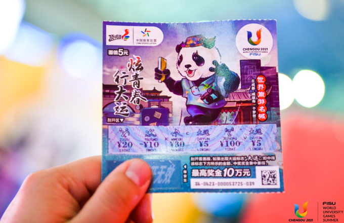 World University Games Chengdu Brings You New Year's Luck with 20,000 Themed Instant Lottery Tickets Launched Today