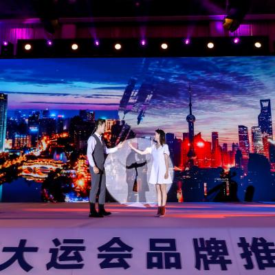 Éclairer le ciel de Shanghai, Chengdu 2021 FISU Jeux mondiaux universitaires d'été s'accosie à de nouveaux partenaires de classe mondiale