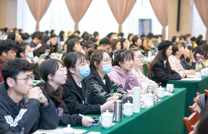 成都大运会语言联络官2020年首次线下培训正式开始