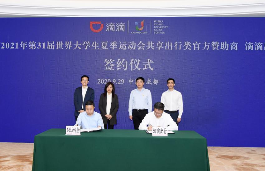 DiDi, licorne chinoise, signe pour devenir le sponsor de covoiturage des Jeux