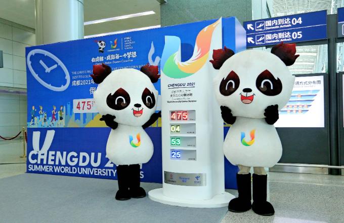 Comienza la cuenta regresiva para los Juegos Mundiales Universitarios: Chengdu te invita a realizar tus sueños