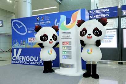 Countdown Begins for the World University Games: Chengdu Invites You to Make Dreams Come True