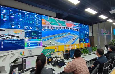 Le Centre des opérations techniques des JMU FISU 2021 entre officiellement en service