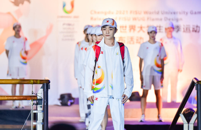 Clothing and Accessories for 2021 FISU WUG Torchbearers and Guard Runners Unveiled