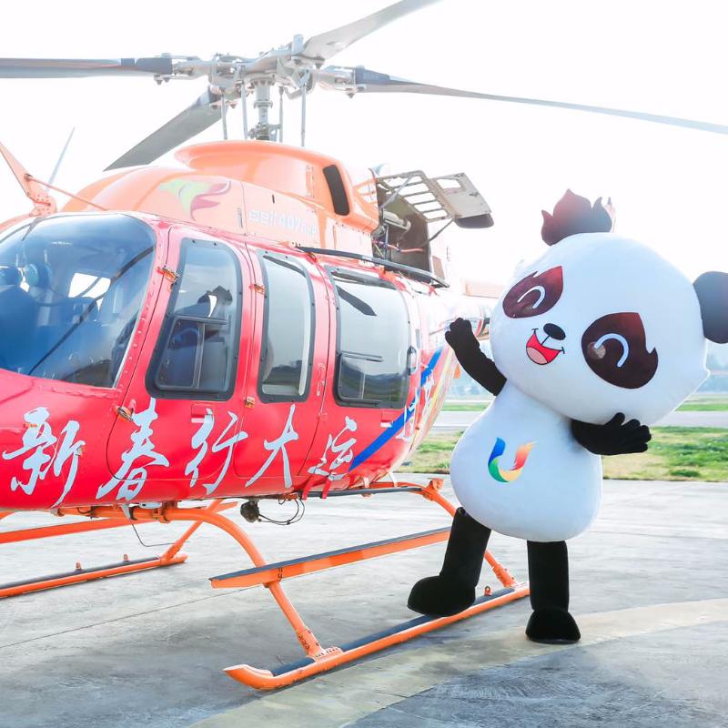 Rongbao aéroporté dans le lac Dong'an offre la