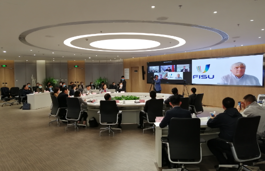 Chengdu Municipal Government, FISU and FUSC Hold an Online Meeting Regarding the Preparation Work of World University Games Chengdu 2021