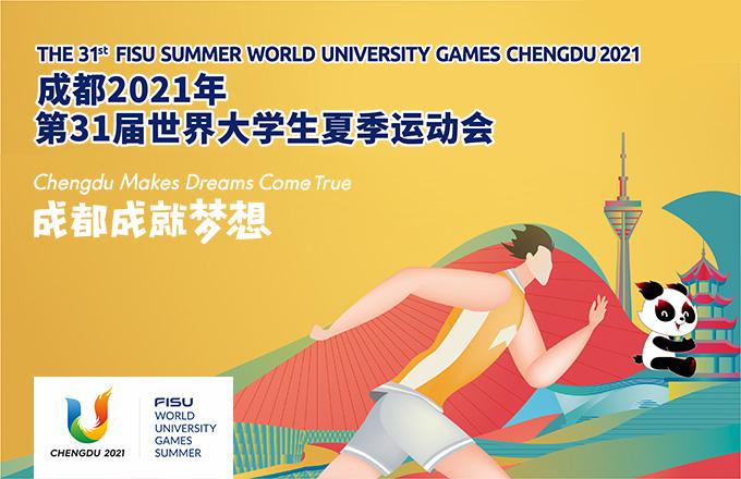 Le slogan, l'emblème et la mascotte de la 31e édition des Jeux mondiaux universitaires d'été de la FISU Chengdu 2021