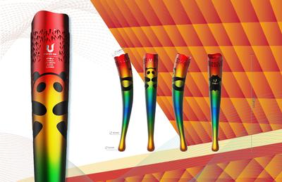 Le design et la fabrication de la torche des Jeux Mondiaux Universitaires de la FISU Chengdu 2021