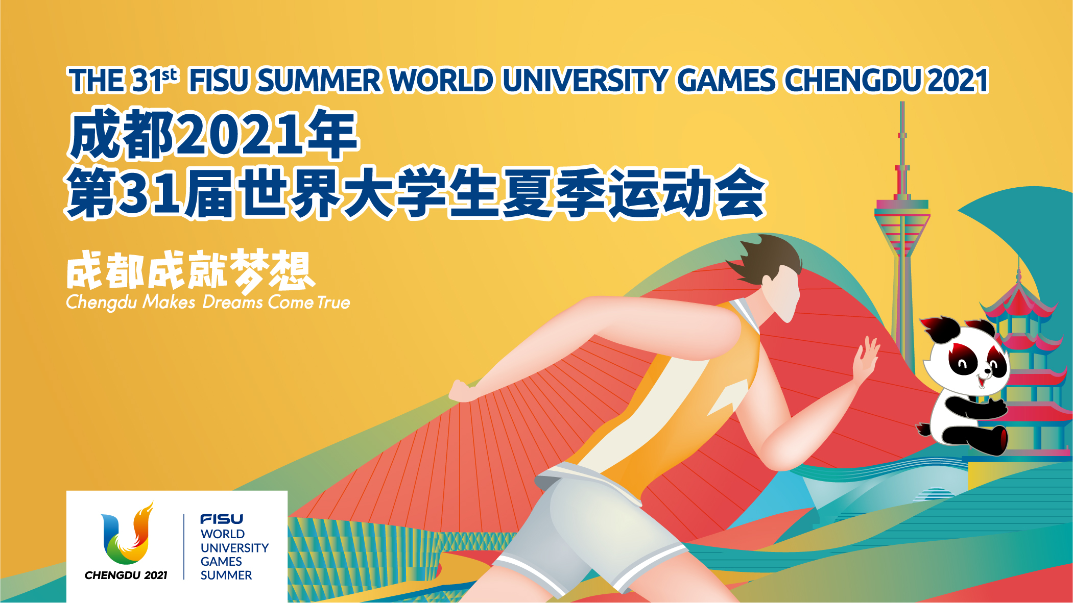 One-year Countdown Ceremony to the Chengdu 2021 FISU World University Games Summer Launched