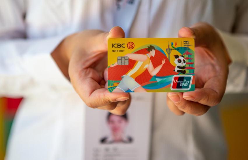 Cartes de débit co-brandées émises par JUM FISU 2021 et ICBC (le partenaire officiel des Jeux)