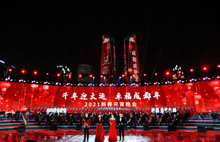 Gala spectaculaire de la Fête des lanternes